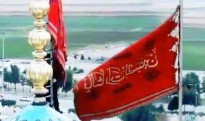Iran Kibarkan Bendera Merah Dengan Tewasnya Qassem Soleimani
